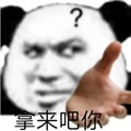 拿�戆赡惚砬榘�1.0�o水印