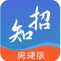 �W�知招app安卓版1.1.0官方版