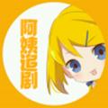 王婆追剧无广告纯净版v1.7.1正式版