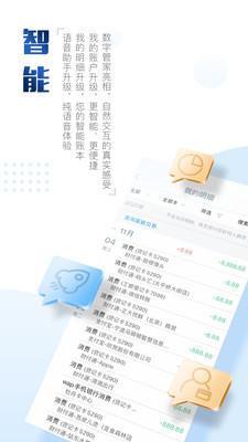 中国工商银行app(成都数字人民币申领)6.1.0.5.0安卓版截图0