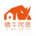��牛民宿app4.0.2免�M版