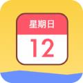 墨墨日�app1.0手�C版