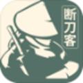 �嗟犊凸俜桨�v1.0.1正式版