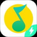 QQ音乐简洁版20211.0.1安卓版