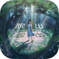 逃出神秘森林�h化版1.1.1,免�M版