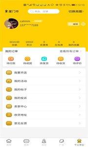 葫芦问app1.0.1最新版截图2