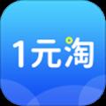 1元淘手游app正式版1.5.1最新版