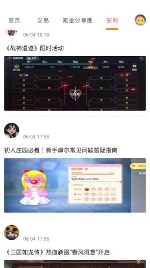 1元淘手游app正式版1.5.1最新版截图0