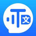 实时语音转文字助手app1.0安卓版