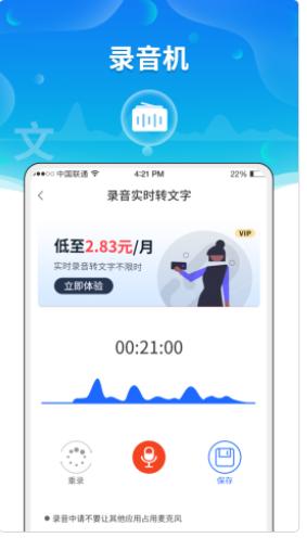 超级单词app1.0.0升级版截图0