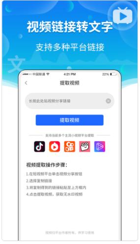 超级单词app1.0.0升级版截图2