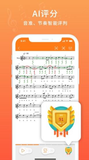 合唱蛙app1.0.0无广告版截图2