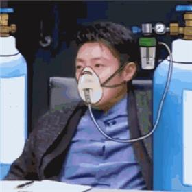 撒贝宁吸氧表情包gif1.0高清无水印截图1