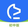 小马AI课初中版1.0.1安卓版
