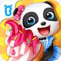 宝宝巴士冰淇淋工厂安卓版9.57.30.00最新版