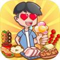 我的小吃街�y�版1.0最新版