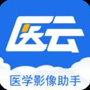 影像图鉴app正式版2.0.1官方版