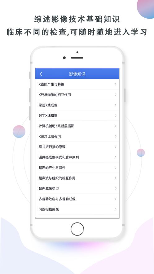 影像图鉴app正式版2.0.1官方版截图0