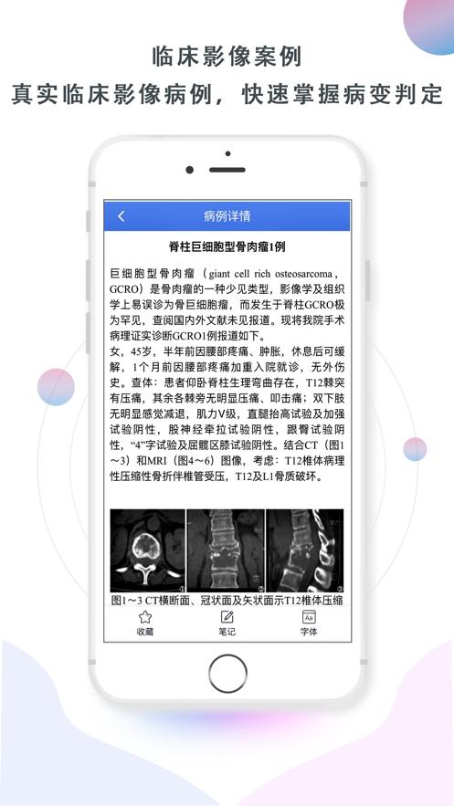 影像图鉴app正式版2.0.1官方版截图1
