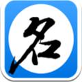 游戏起名助手APP最新版v1.0安卓版