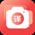 辰星拍照翻译app专业版1.0最新版