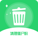 清理僵尸粉app免�M版1.0.11安卓版