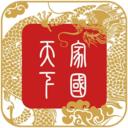 家��天下app3.1.0正式版