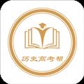 �v史高考��app免�M版5.2最新版