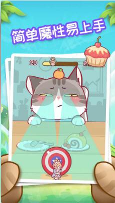 我爱躲猫猫安卓版1.0.1免费版截图1