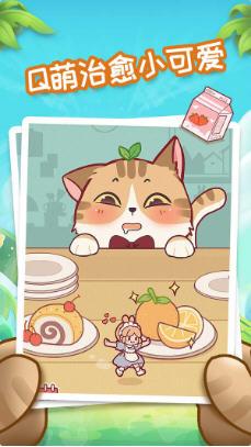 我爱躲猫猫安卓版1.0.1免费版截图2
