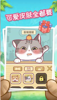 我爱躲猫猫安卓版1.0.1免费版截图3