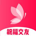 空谷幽�m安卓版2.0.6免�M版