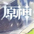 原神刻�牛�s店��用工具v0.2.2