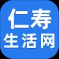 仁�凵�活�Wapp1.5.0安卓版