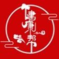 健康��app�B生�W�平�_1.0.2�O果版