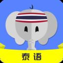 泰�Z自�Wapp��I版21.07.06安卓版