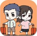 我的旅行���最新版1.0.0手游版