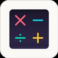 �����口算app1.0.0免�M版