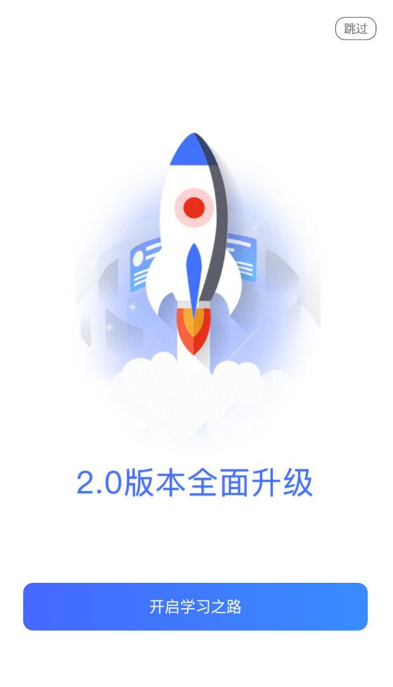 乐学网app官方版v2.5.8安卓版截图0