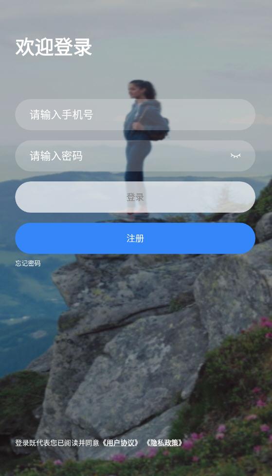 乐学网app官方版