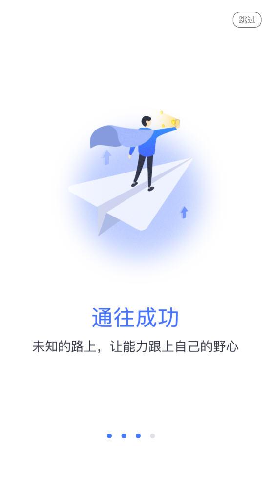 乐学网app官方版v2.5.8安卓版截图4