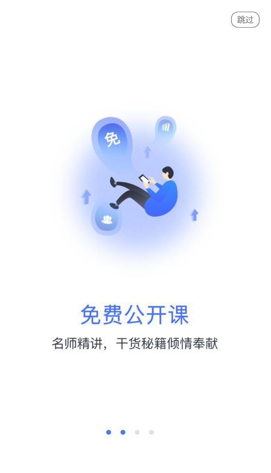 乐学网app官方版v2.5.8安卓版截图3