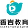 香岩药师app1.0.0官方版