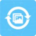 汐音照片视频恢复app1.0.1官方版