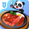 宝宝巴士熊猫餐厅免费版游戏8.48.00.01正版
