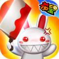 哈比兔与勇士游戏v1.0.5升级版