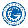 i赣职app安卓版3.2.0学生版
