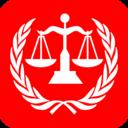 中国法律汇编app最新版v1.2官方版