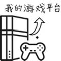 游�蚱脚_模�M器官方版v1.0正式版