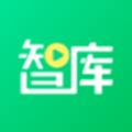 万象智库APP手机最新版v1.0.4